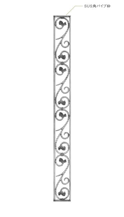 AP-6193-02
