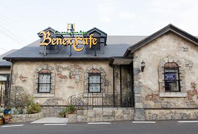 Benex Cafe(ベネクス・カフェ)