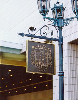 EDWARD BRAMAH'S [特注]
