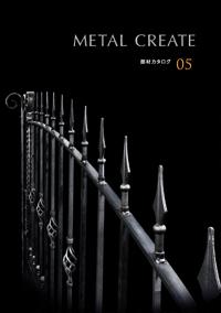 部材カタログ 05