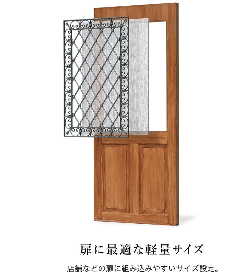 店舗などの扉に組み込みやすいサイズ設定。