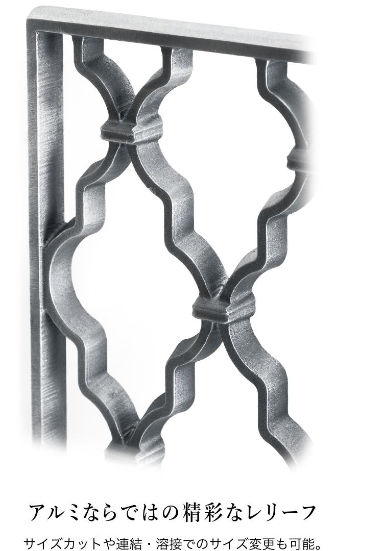 サイズカットや連結・溶接でのサイズ変更も可能。