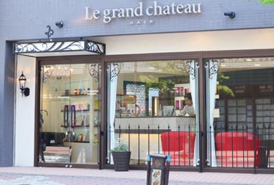 美容室 Le Grand Chateau