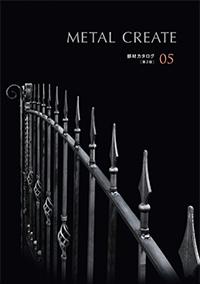 部材カタログ 05 [第2版]